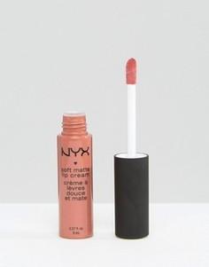 Мягкий матовый крем для губ NYX Professional Make-Up - Фиолетовый