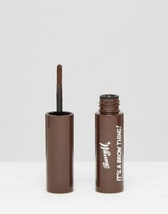 Гель для бровей Barry M Its A Brow Thing - Коричневый