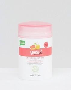 Ночное средство по уходу за кожей с грейпфрутом Yes To Pore Perfection 50 мл - Бесцветный