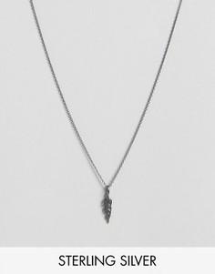 Серебряное ожерелье Pieces & Julie Sandlau Jina - Серебряный