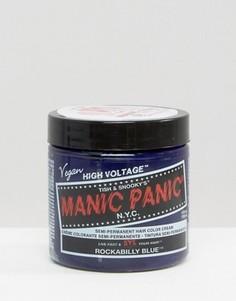 Крем-краска для волос временного действия Manic Panic NYC Classic - Rockabilly Blue - Синий