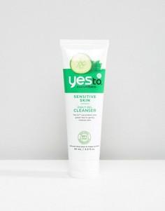Очищающий гель Yes To Cucumbers, 90 мл - Бесцветный