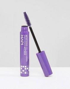 Цветная тушь для ресниц NYX Professional Make-Up - Коричневый