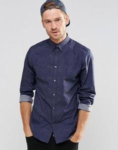 Рубашка в мелкую крапинку Selected Homme - Темно-синий