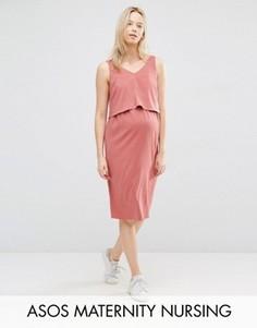 Платье с двухслойным лифом для кормящих мам ASOS Maternity - Розовый