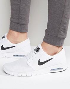 Белые кроссовки Nike SB Stefan Janoski Max 631303-100 - Белый