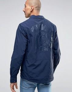 Синяя тренерская куртка Nike SB 800178-451 - Синий