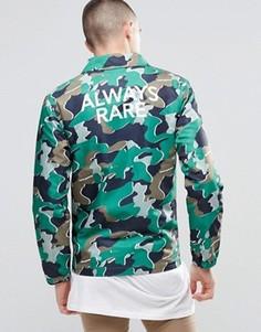 Тренерская куртка с камуфляжным принтом Heros Heroine - Зеленый