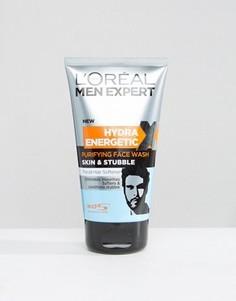 Средство для умывания LOreal Paris Men Expert Skin & Stubble 150 мл - Мульти Loreal