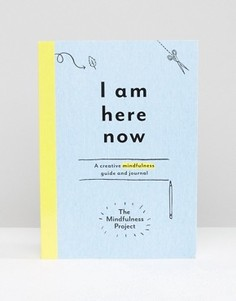 I am Here Now - Мульти Books