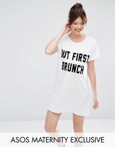 Пижамная футболка для беременных с принтом But First Brunch ASOS Maternity - Белый