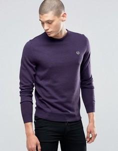 Меланжевый джемпер цвета черной смородины с круглым вырезом Fred Perry - Фиолетовый