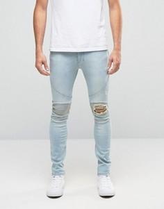 Облегающие байкерские джинсы с заплатками на коленях Religion - Синий