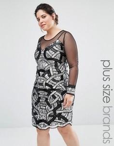 Платье мини с сетчатыми рукавами Lovedrobe Luxe - Серебряный