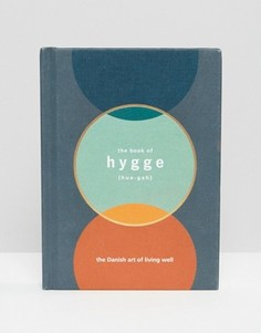 Книга The Book of Hygge - Мульти Books