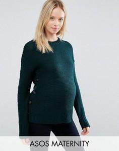 Полушерстяной джемпер для беременных с пуговицами ASOS Maternity - Зеленый