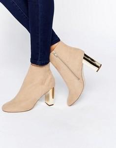 Ботинки на золотистом каблуке Miss KG - Бежевый