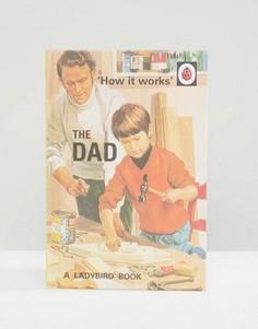 Книга The Ladybird Book of The Dad - Мульти Books