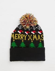 Новогодняя шапка с помпоном 7X - Синий