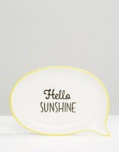 Блюдце для украшений Sass & Belle Hello Sunshine - Мульти