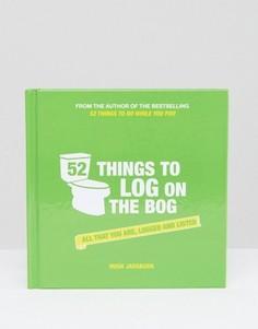 Книга 52 Things To Log On The Bog - Мульти Books
