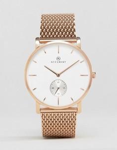 Часы Accurist - Золотой