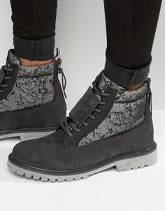 Ботинки Cayler & Sons Hibachi - Черный
