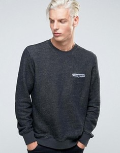 Фактурный свитшот с карманом Sisley - Серый