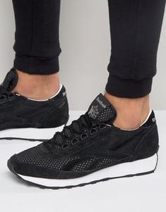 c12c0dec Купить мужская обувь сетчатые в интернет-магазине Lookbuck | Страница 29