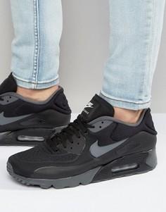 Черные кроссовки Nike Air Max 90 Ultra 845039-003 - Черный