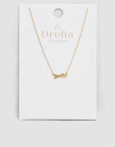 Ожерелье Orelia Berlin - Золотой