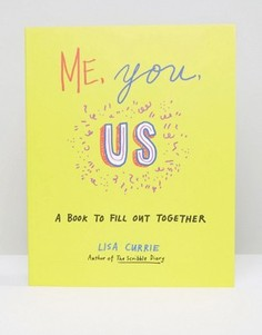 Me You Us - Мульти Books
