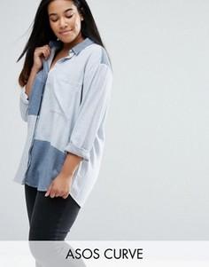 Саржевая oversize‑рубашка в стиле колор блок ASOS CURVE - Синий