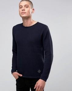 Темно-синий джемпер фактурной вязки Minimum - Темно-синий