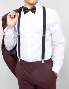 Подарочный набор с галстуком-бабочкой и подтяжками ASOS - Черный