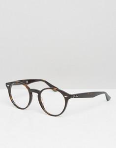 Солнцезащитные очки в круглой черепаховой оправе Ray-Ban 0RX2180V - Коричневый