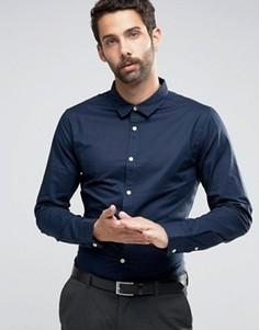 Темно-синяя рубашка из поплина классического кроя New Look - Темно-синий