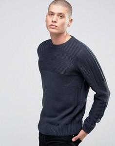 Джемпер в рубчик с круглым вырезом D-Struct - Темно-синий
