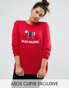 Новогодний джемпер с овцой ASOS CURVE - Красный