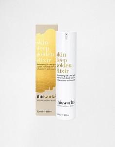 Средство This Works Skin Deep Golden Elixir, 120 мл - Бесцветный