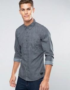 Фактурная рубашка узкого кроя с принтом Esprit - Серый