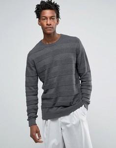 Джемпер в полоску с круглым вырезом Troy Tone - Серый