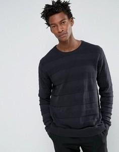 Джемпер в полоску с круглым вырезом Troy Tone - Темно-синий