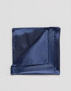 Платок для пиджака в упаковке 7X - Темно-синий