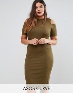 Облегающее платье в рубчик с вырезами на плечах ASOS CURVE - Зеленый