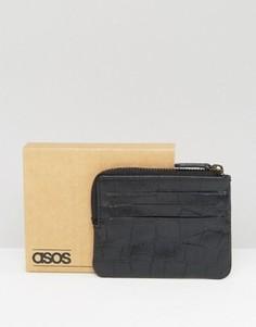 Кожаный кошелек на молнии с крокодиловым рисунком ASOS - Черный