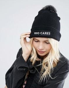 Тонкая шапка-бини с помпоном из искусственного меха и слоганом ASOS - Черный