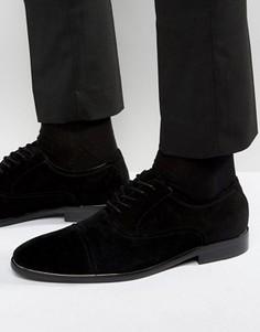 Замшевые оксфордские туфли ALDO Gaville - Черный