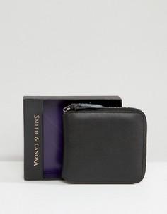 Кожаный бумажник на молнии Smith and Canova - Черный