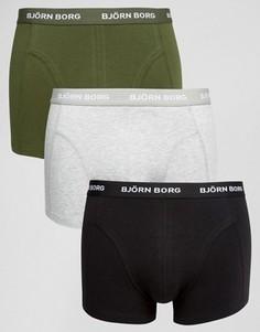 3 пары боксеров-брифов Bjorn Borg - Серый